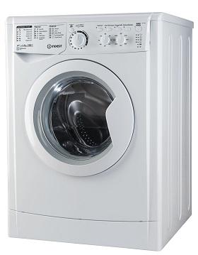 migliore lavatrice 8 kg